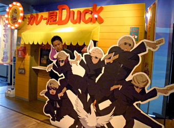 http://www.noitamina-shop.com/image/duckcurry/raiten1.jpg