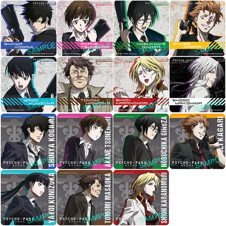 http://www.noitamina-shop.com/image/psychopass/re2017camp-nv-drinks.jpg