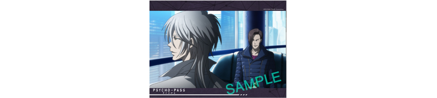 http://www.noitamina-shop.com/image/psychopass/re2017camp-nv-heijitu.jpg