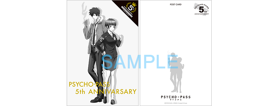 http://www.noitamina-shop.com/image/psychopass/re2017camp-posca.jpg