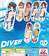 DIVE!!/DIVE!!/【店頭取扱】DIVE!! キャラバルーン ガチャ