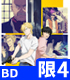 BANANA FISH/BANANA FISH/★特典付★BANANA FISH Blu-ray Disc BOX 4【完全生産限定版】