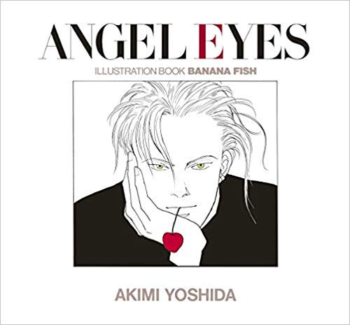 BANANA FISH/BANANA FISH/BANANA FISH  Angel eyes―吉田秋生イラストブック