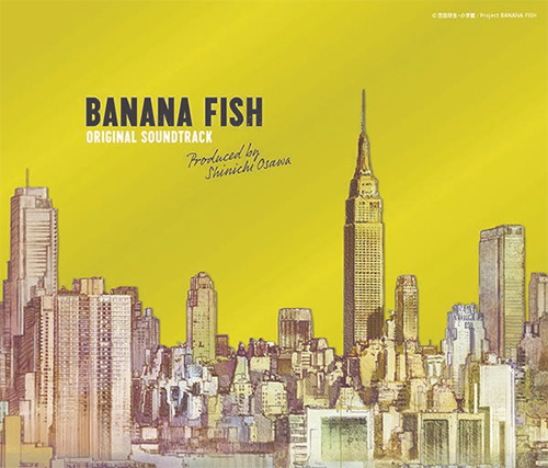 BANANA FISH/BANANA FISH/「BANANA FISH」Original Soundtrack アナログ盤【CD】