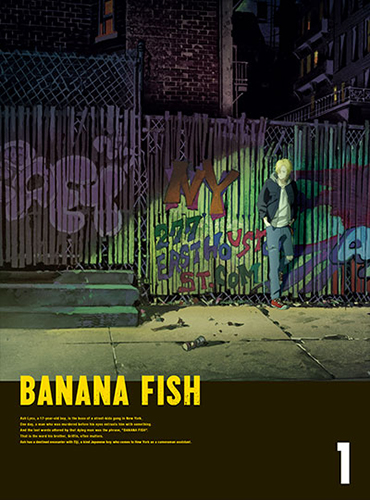 BANANA FISH/BANANA FISH/★特典付★BANANA FISH DVD BOX 1【完全生産限定版】