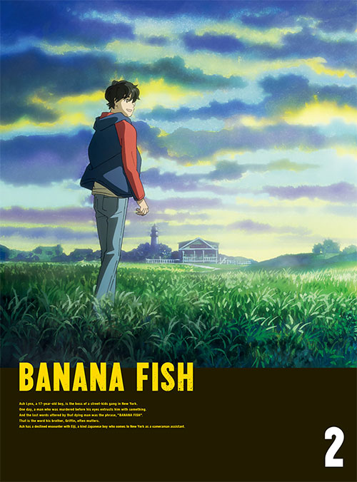 BANANA FISH/BANANA FISH/★特典付★BANANA FISH Blu-ray Disc BOX 2【完全生産限定版】