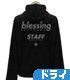 blessing software 薄手ドライパーカー